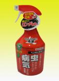 殺虫剤 スプレー 1000ml ベニカXスプレー 16本セット 春蘭 富貴蘭 洋ラン