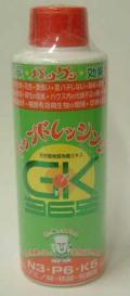 トップドレッシングGK365 170g