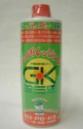 トップドレッシングGK365 460g