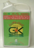 トップドレッシングGK365 2.3kg