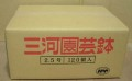 洋蘭 素焼き鉢 2.5号 120枚 【送料無料】