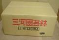 洋蘭 素焼き鉢 3.0号 120枚 【送料無料】
