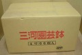 洋蘭 素焼き鉢 4.0号 55枚 【送料無料】