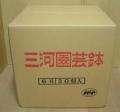 洋蘭 素焼き鉢 6.0号 20枚 【送料無料】
