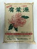腐葉源 2kg ウチダケミカル