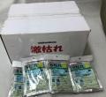 【非農耕地専用除草剤】激枯れW 50g 50袋セット(250L分) 送料無料