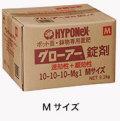 グローアー錠剤 Mサイズ 9.3kg ハイポネックス 10-10-10