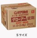 グローアー錠剤 Sサイズ 9.3kg ハイポネックス 10-10-10
