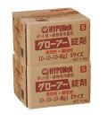 グローアー錠剤 Sサイズ 18.6kg(9.3kgx2箱セット) ハイポネックス 10-10-10 送料無料