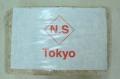 【送料無料】 最上級水苔3kg ニュージー産 AAAA