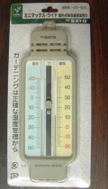 最高最低温度計 壁掛 屋内用