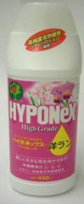 ハイポネックス ハイグレード 洋蘭用 450ml