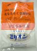 【ソフトシリカ】 園芸用 ゼオライト ミリオン粉 5kg