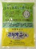 【ソフトシリカ】 園芸用 ゼオライト ミリオンA 500g / ネコポス便可
