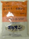 【ソフトシリカ】 園芸用 ゼオライト ミリオン粉 1kg / ネコポス便可