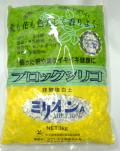 【ソフトシリカ】 園芸用 ゼオライト ミリオンA 3kg