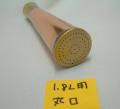 銅製の如雨露のはす口 1.8L用 丸口
