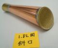 銅製の如雨露のはす口 1.8L用/2.2L用 斜口