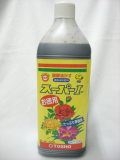 臭いけど良く効く肥料 スーパーワン 液体肥料 東商 2.4kg