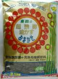 東商 おまかせ 超醗酵油かす肥料 2.5kg 中粒 蘭の肥料に