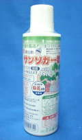 サンソが一番 130g 固形酸素発生剤 春蘭 洋蘭 菊 薔薇 富貴蘭に