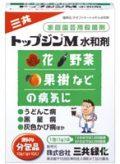 トップジンM 水和剤 殺菌剤 浸透性殺菌剤 1gx10袋 / ネコポス便可