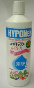 ハイポネックス原液 800ml 薔薇 蘭