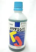 バリダシン液剤5 500ml 殺菌剤 アツモリ草の消毒