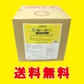 【送料無料】 菌の黒汁20L  善玉菌入(光合成細菌)液体有機たい肥