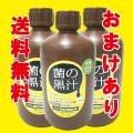 【送料無料】 菌の黒汁1Lx3本セット  善玉菌入(光合成細菌)液体有機たい肥 おまけ3本付
