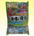 粒骨粉 800g  固形骨粉 リン酸肥料 4-21-0 花芽形成  春蘭 寒蘭 洋蘭
