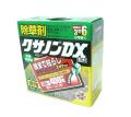 除草剤 クサノンDX 粒剤 3kg 住友化学園芸 【領収書発行可】