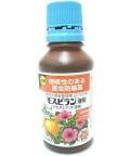 モスピラン液剤 100ml アブラムシ類 持続性のある害虫防除薬