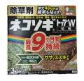 除草剤 ネコソギトップW 粒剤 3kg レインボー薬品 ネコソギ