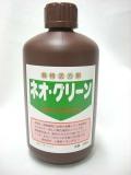 ネオグリーン 植物活力剤 1L 富貴蘭 春蘭 洋蘭 アツモリソウ