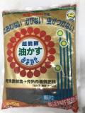 東商 おまかせ 超醗酵油かす肥料 5kg 顆粒 蘭の肥料に