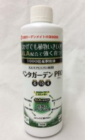【送料無料】 ペンタガーデン プロ 350ml ALA 5アミノレブリン酸 配合 日照不足解消に!