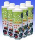 【送料無料】ペンタガーデン Value 450ml 5本セット 野菜・果物用  ALA 5アミノレブリン酸 配合 日照不足解消に!