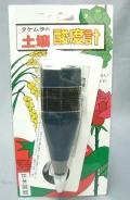 土壌の酸度計 DM-13 竹村電気 起電式土壌酸度計