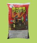 連作障害ブロックW 10kg 菌の黒汁 善玉菌と天然ミネラル