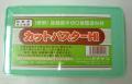 カットパスター Hi 500g 松柏 さつき用 切口塗布剤 緑蓋