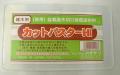 カットパスター Hi 500g 雑木用 切口塗布剤 白蓋