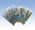 小品盆栽の土 10L (2Lx5袋) 排水 通気 保水性抜群 硬質赤玉土ベース
