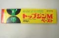 トップジン M ペースト 200g 切口塗布剤