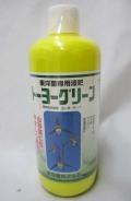 東洋蘭専用液肥 トーヨーグリーン 2kg(500gx4本)