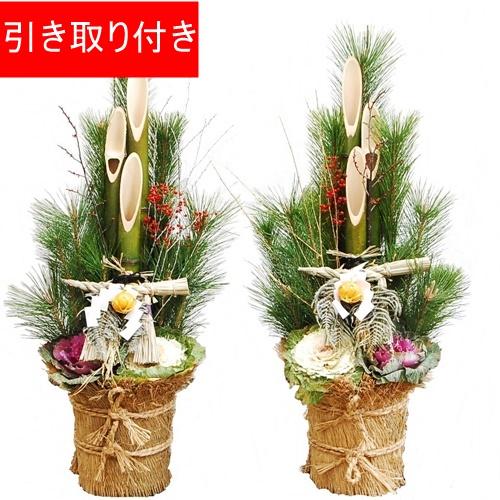 日本の門松 関西120cm 引き取り