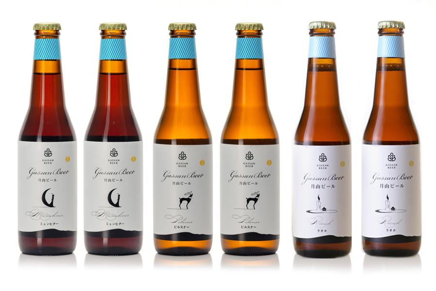 月山ビール330ml 6本セット(ピルスナー・ミュンヒナー・ラオホ)