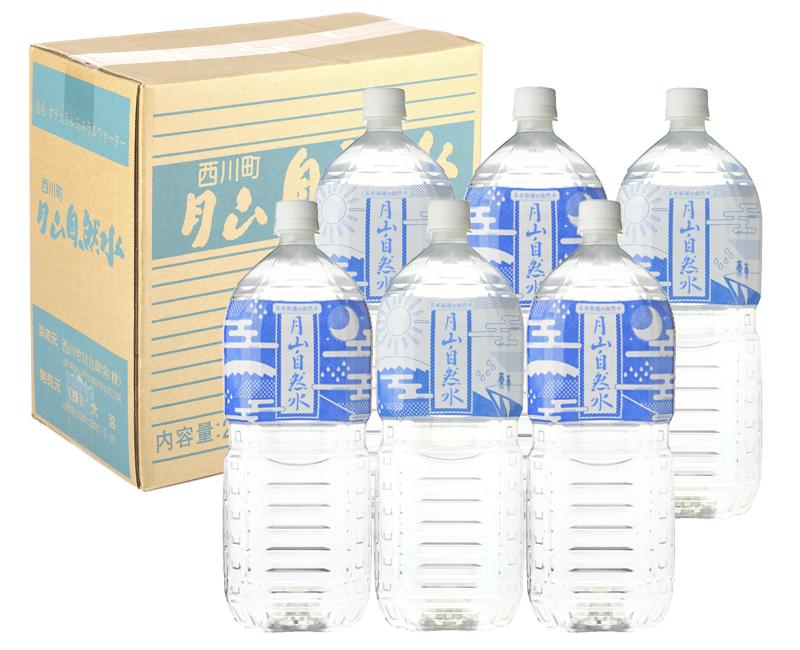 月山自然水 2L 6本詰
