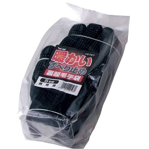 防寒手袋 軍手タイプ 裏起毛すべり止め手袋 黒 2757 5双組×5組 川西工業