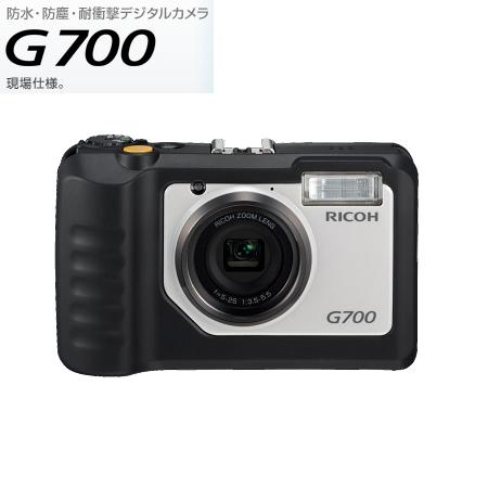 防水・防塵・耐衝撃デジタルカメラ G700